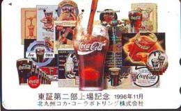Telecarte Japon *  COCA COLA *  (2157) Japan Phonecard * TELEFONKARTE * - Publicité