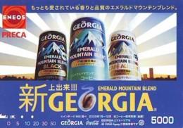 Carte Prépayée  Japon *  * COCA COLA  (2164)  *  JAPAN Phonecard *  PREPAID CARD - Publicité