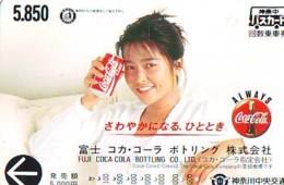 Carte Prépayée  Japon * FEMME * COCA COLA  (2167)  *  JAPAN Phonecard *  PREPAID CARD - Publicité
