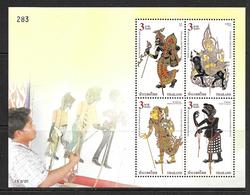 THAILANDE 2008 SEMAINE DE LA LETTRE-MARIONETTES YVERT N°B236 NEUF MNH** - Thaïlande