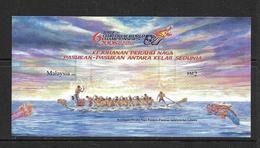 MALAISIE 2008 COURSE DE BATEAUX-DRAGONS YVERT N°B115a NEUF MNH** - Malaysia (1964-...)