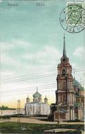 1911 - TULA , Gute Zustand, 2 Scan - Russland