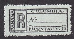 Panama, Scott #F3 Reprint, Mint No Gum, Registration Stamp, Issued 1900 - Panama