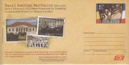 ROMANIA 2018: WW 1 FRENCH GENERAL BERTHELOT Unused Stationery Cover - Free Shipping! Port Gratuit ! - WW1