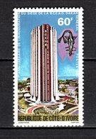 COTE D'IVOIRE N° 539  NEUF SANS CHARNIERE COTE 1.00€  BANQUE   VOIR DESCRIPTION - Ivory Coast (1960-...)