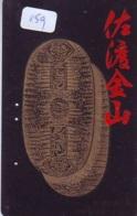 Télécarte Japon * BILLET De Banque  (159) Banknote  * Japan Phonecard * GELDSCHEIN * Coin * BANKBILJET - Stamps & Coins