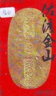 Télécarte Japon * BILLET De Banque  (160) Banknote  * Japan Phonecard * GELDSCHEIN * Coin * BANKBILJET - Timbres & Monnaies