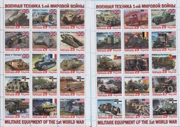 Abkhazia / Stamps / Private Issue. World War I. Military Equipment. Armament. Motor Transport. Cars. Tanks 2018 - Fantasy Labels