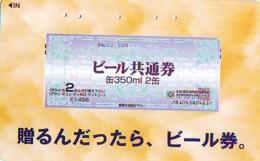 Carte Prépayée Japon * BILLET De Banque * TRAIN  (170) Banknote * Japan Phonecard  GELDSCHEIN * Coin * BANKBILJET - Stamps & Coins