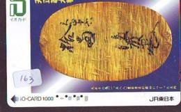 Carte Prépayée Japon * BILLET De Banque * TRAIN IO * JR (163) Banknote * Japan Phonecard  GELDSCHEIN * Coin * BANKBILJET - Stamps & Coins