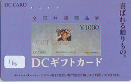 Télécarte Japon * BILLET De Banque  (168) Banknote  * Japan Phonecard * GELDSCHEIN * Coin * BANKBILJET - Stamps & Coins