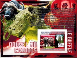 MDA-BK22-491 MINT ¤ GUINEE 2009 BLOCK (IMPERF.) ¤ - NOUVEL AN CHINOIS : LE BUFFLE - ANIMALS OF THE WORLD - Koeien