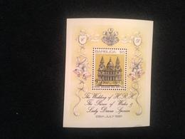 Barbuda Royal Wedding S/S Mint - Antigua And Barbuda (1981-...)