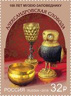 "2019-2473 Russia 1v Museum-reserve Alexandrovskaya Sloboda:Gold: Vessel ""Owl"",Cups.XVII Century Mi 2690 ** - 1992-.... Federazione"