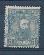 BELGIAN CONGO 1887 ISSUE COB 10 USED - Belgian Congo