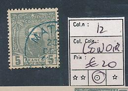 BELGIAN CONGO 1887 ISSUE COB 12 LENOIR'REPRINT USED - Belgian Congo