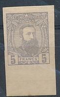 BELGIAN CONGO 1887 ISSUE COB 11 LENOIR'REPRINT IMPERFORATED WITH GUM HINGED - Belgian Congo