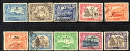 CI1014 - ADEN 1937 , Serietta  Yvert N. 36/46  Usata (manca Solo Il 5 Sh) (2380A) - Aden (1854-1963)