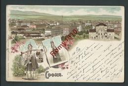 Bulgarie. Sophia. Paysage, Marchande De Volaille. Lithographie Voyagé En 1899.  Voir Les 2 Scans. - Bulgaria