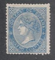17599) Spain 1867 Gum Faults - 1850-68 Royaume: Isabelle II