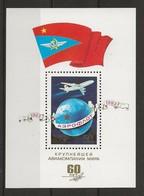 R04/ RUSIA HB/160, MNH** - 1923-1991 URSS
