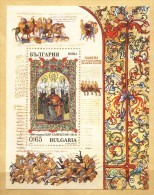Lot BUL 1431t - Bulgaria 2014  -  THE  BATTLE  OF  BELASITSA - Militaria