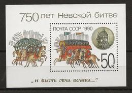 R04/ RUSIA YVERT HB 213, MNH** - 1923-1991 URSS