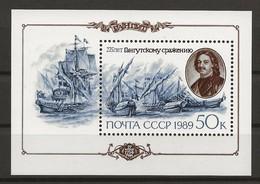 R04/ RUSIA YVERT HB/207, MNH^^ - 1923-1991 URSS