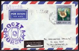 "M/V""MANTA"" 1977,Antarctic, PAQUEBOT Mauritius, Look Scan, RARE  !! 21.3-30 - Stamps"