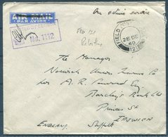1940 Palestine Field Post Office 121 O.A.S. Censor Cover - Norwich Union, Barclays Bank, Ipswich - Palestine