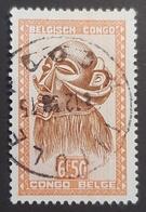 1947 African Masks And Wood Art, Belgish Congo Belge, *,**,or Used - Belgisch-Kongo