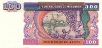 MYANMAR  P. 74b 100 K 1994 UNC - Myanmar