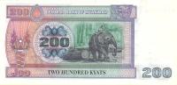 MYANMAR  P. 75b 200 K 1995  UNC - Myanmar