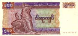MYANMAR  P. 76a 500 K 1994 UNC - Myanmar