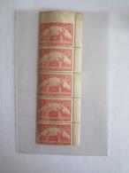 Timbre La Confiance Assurance Agence Générale Romilly Sur Seine 10 Aube - Stamps