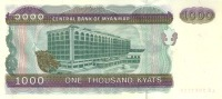 MYANMAR  P. 77b 1000 K 1998 UNC - Myanmar