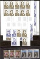 1970 1981 Islanda Iceland  PERSONALITA'  CELEBRITIES (400/01 X3 + 516/17 X24) MNH** - 1944-... Repubblica