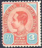 Stamp Thailand 1899 Mint - Tailandia