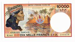 INSTITUT D'EMISSION D'OUTRE MER // Dix Mille Francs // SPL - Other - Oceania