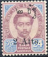 Stamp Thailand 1908 Mint - Thailand