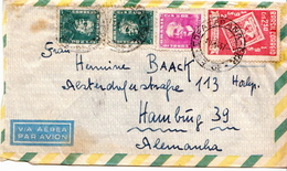 Postal History Cover: Brazil Stamps On Cover - Stamps On Stamps