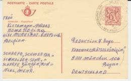 BELGIUM USED POST CARD 23 JUILLET 1973 MONTZEN MUNCHEN - Entiers Postaux