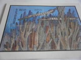 Miniature Sheet Perf Trumpet Fish - Maldives (1965-...)