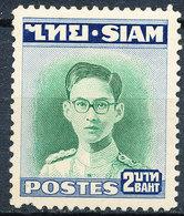 Stamp Thailand 1947 Mint - Tailandia