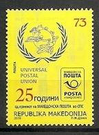 MACEDONIA 2018, 25 YEARS ADMISSION IN THE UPU,POST HORN,MNH - Macedonia