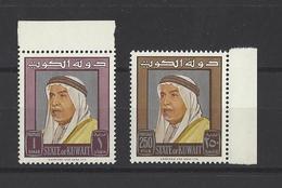 KOWEIT.  YT  N° 230-231  Neuf ** 1964 - Kuwait