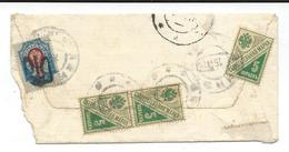 Ukraine Letter 1918 Via Russia - Ukraine