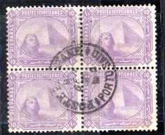 APR1113 - EGITTO 1879 , 10 Para Violetto Yvert N. 24 : Quartina Usata  (2380A) - Egypt