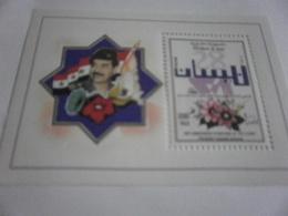 Miniature Sheet Perf 48th Birthday Of Saddam Hussein - Iraq