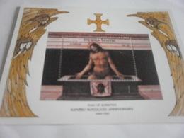 Miniature Sheet Perf Easter Man Of Sorrows Botticelli - Sierra Leone (1961-...)